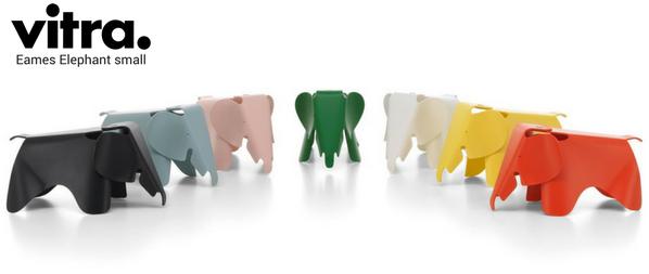 Vitra elephant